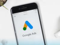 google-ads-newsletter
