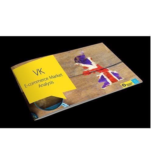 whitepaperTeaser-market_analysis_UK_for_NL_w500h540